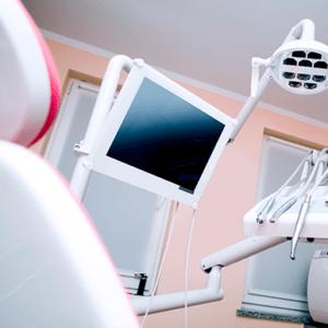 Dana Dental - 15277 Yonge St Suite 1 & 2 , Aurora ON